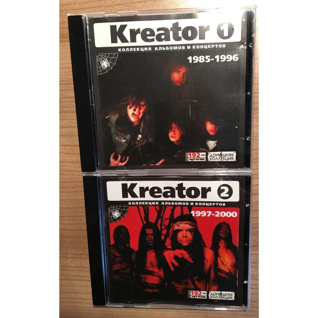 Kreator MP3 Collection 14 Albums, 1985-2000, 2CDs (Delta-M Rec) Rus Pressing