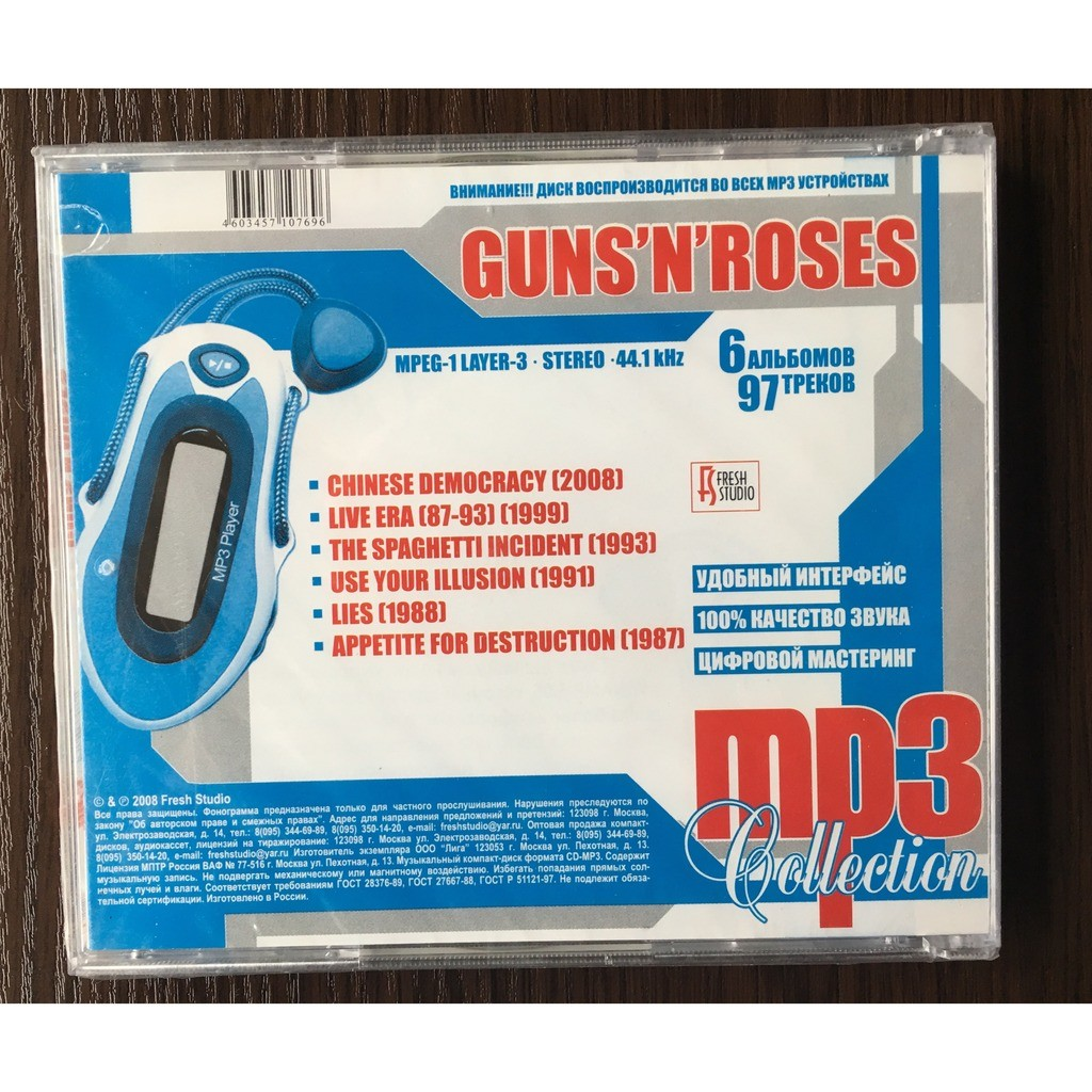 Mp3 collection 6 albums (fresh rec) rus pressing by Guns `N` Roses, CD with  non-metal