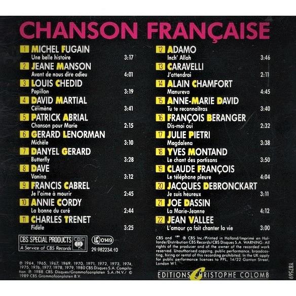 Jean Vallée , Patrick Abrial , Jacques Debronckart 25 Ans De Musique Pop Internationale - Chanson française