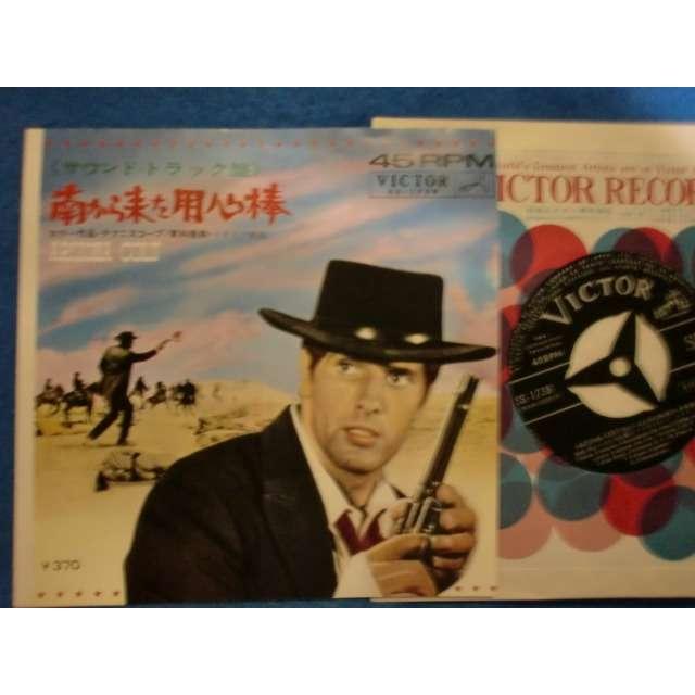 canta raoul / f. de masi e la sua orchestra arizona colt / tema di arizona (o.s.t.) +photo card