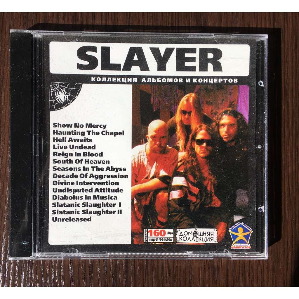 mp3 slayer