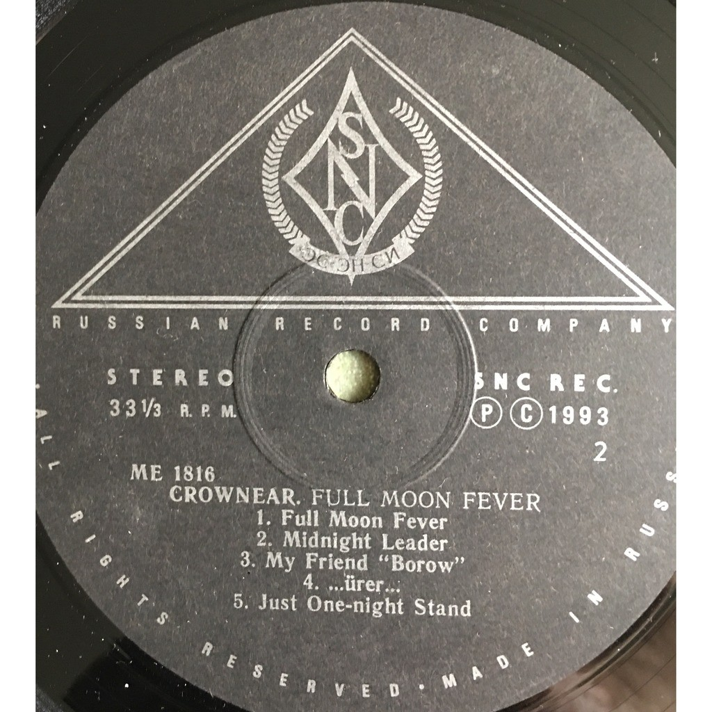 Crownear (Russia) Full Moon Fever (SNC Rec,1993) Russian Melodic Metal