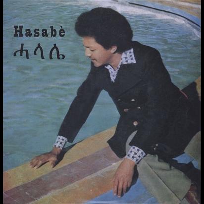 Hasabe (various)