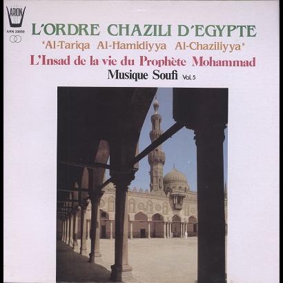 L'Ordre Chazili d'Egypte Musique Soufi Vol.5 - L'Insad de la vie du prophète Mohammad