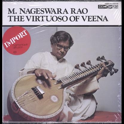 M. Nageswara Rao the virtuoso of veena