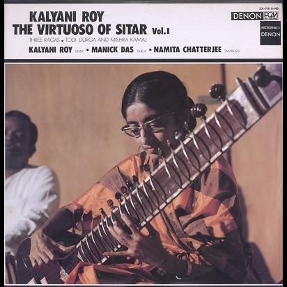 kalyani roy vol.1 The Virtuoso Of Sitar