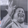 nusrat fateh ali khan - qawwal and party shahen-shah