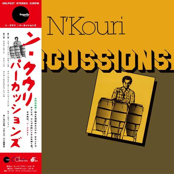 N'KOURI PERCUSSIONS - Same - LP
