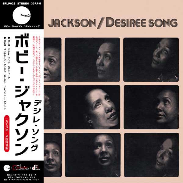 BOBBY JACKSON - Desiree song - LP