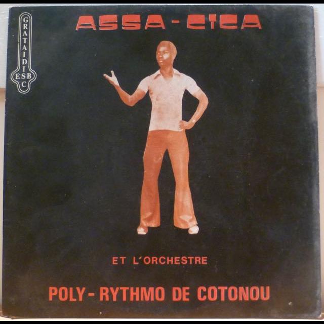 ASSA CICA & Orchestre POLY RYTHMO S/T - J'ai raison d'tre amoureux
