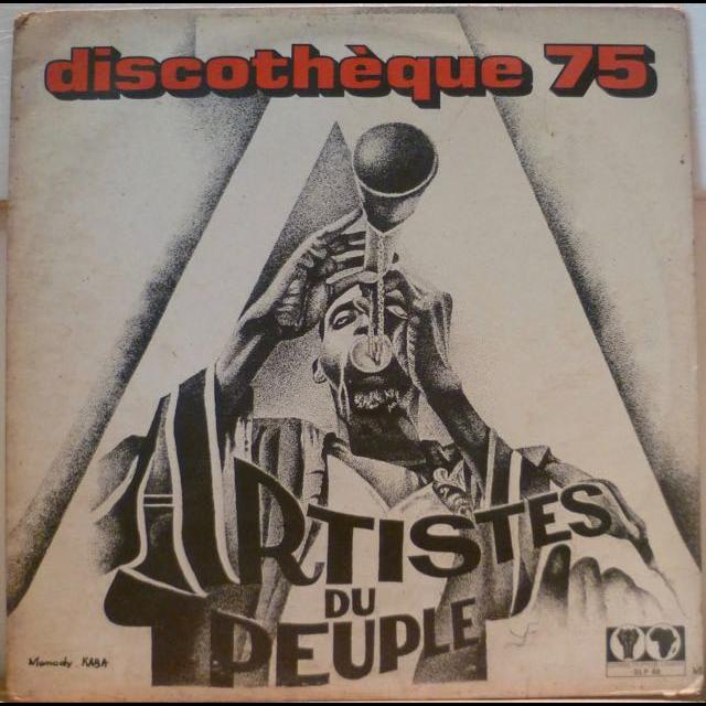V--A feat SUPER BOIRO Discotheque 75