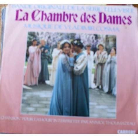 VLADIMIR COSMA . ANNICK THOUMAZEAU LA CHAMBRE DES DAMES ( VOCAL par ANNICK THOUMAZEAU ) - POUR L'AMOUR ( INSTRUMENTAL )