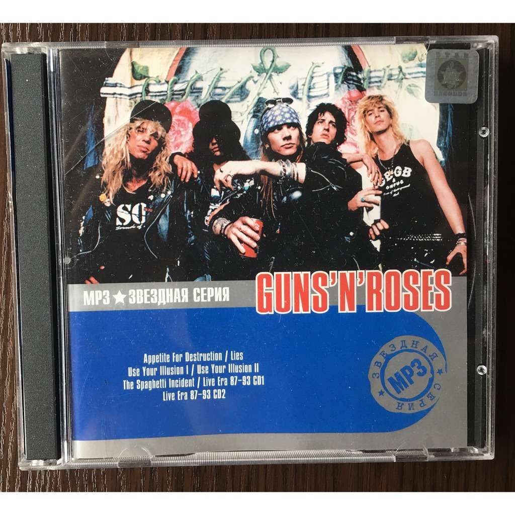 Guns `n` Roses (Jewel case) MP3 Collection 6 albums (MP3 Rec)