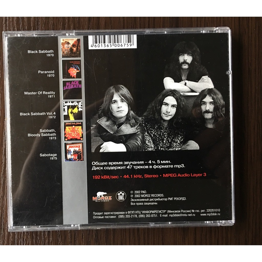 Black Sabbath MP3 Collection 6 Albums (RMG Rec)