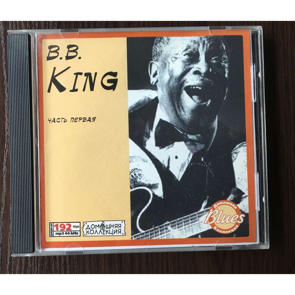 B.B. King MP3 Collection 9 Albums (Delta-M)