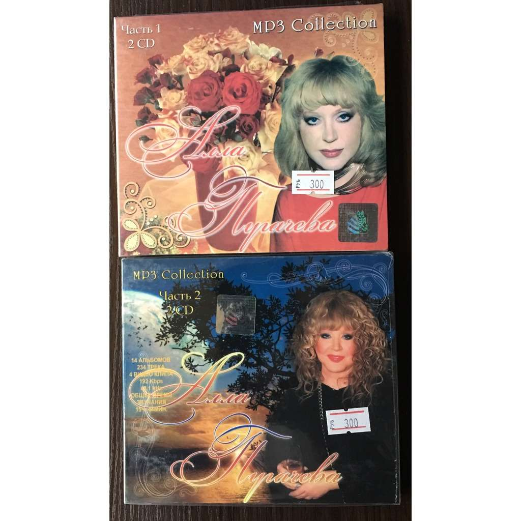 Alla Pugacheva could not sell tickets for farewell concerts 07.04.2009 54