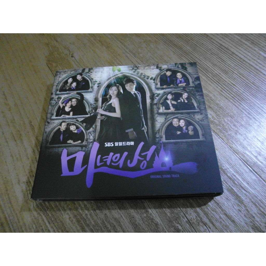 KOREAN DRAMA WITCH CASTLE OST 2CD