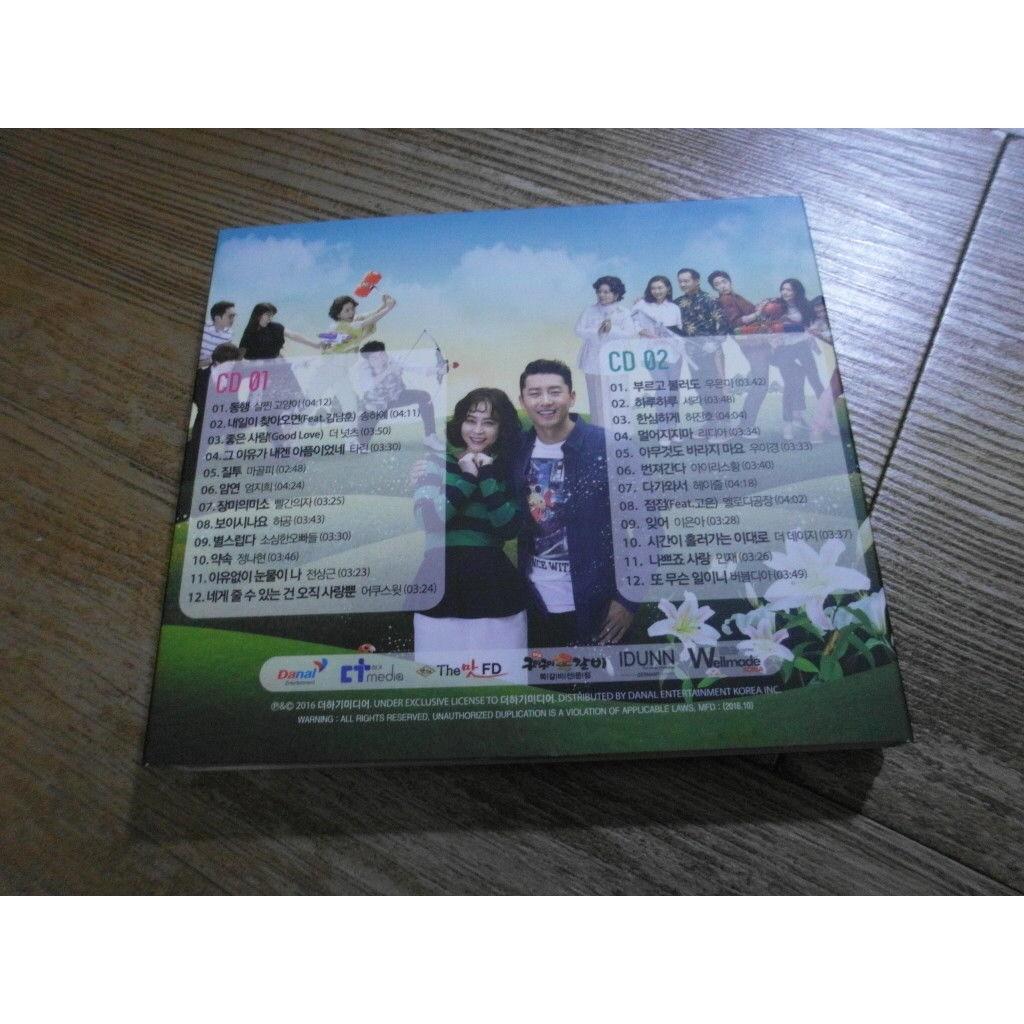 KOREAN DRAMA Good Person OST 2CD