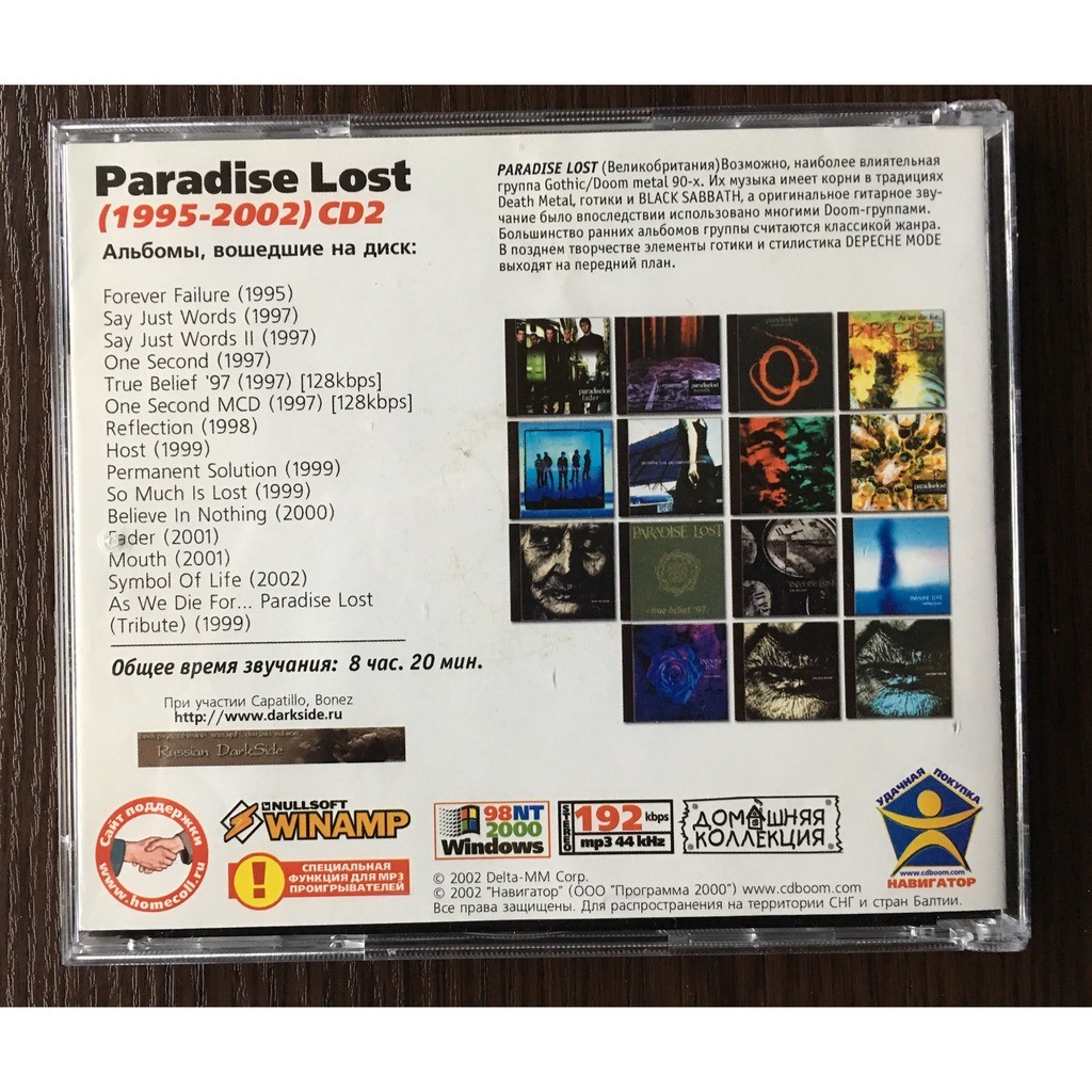 Mp3 Collection 5 Albums Eps 1995 1999 By Paradise Lost Cd With