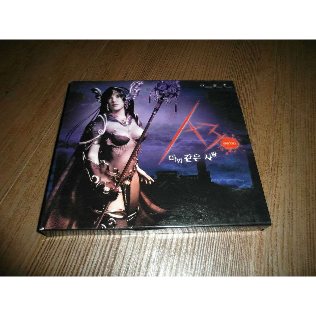 GAME OST / A3 / UHM JUNG HWA 2CD