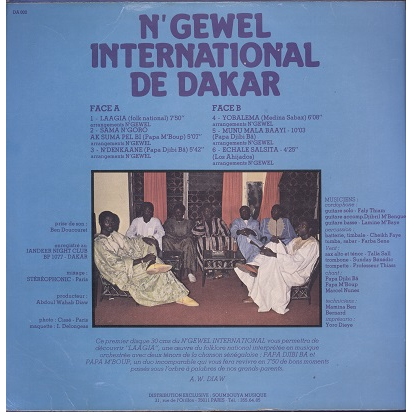n'gewel international de dakar laagia