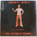 ASSA CICA & ORCHESTRE POLY RYTHMO - S/T - J'ai raison d'tre amoureux - LP