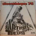 V--A FEAT SUPER BOIRO - Discotheque 75 - LP