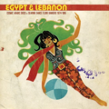 egypt & lebanon (various) cosmic arabic disco & searing dance floor bangers 1974-1985
