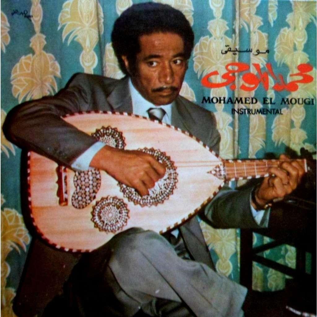 Mohamed El Mougi El Reda Waalnour