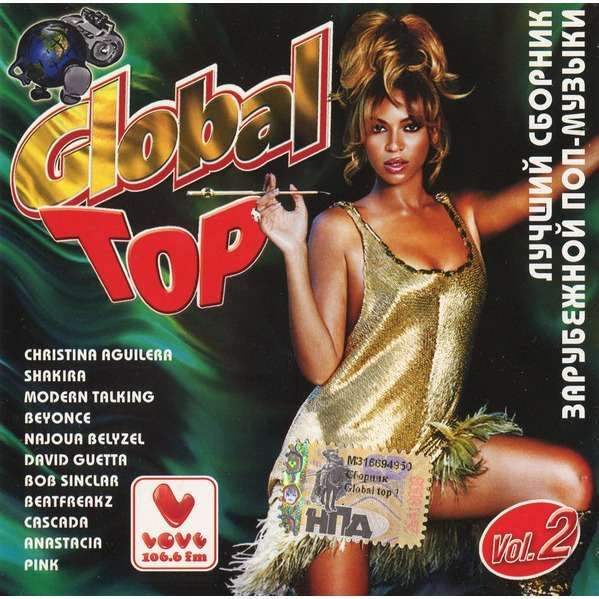 Various Global Top Vol. 2