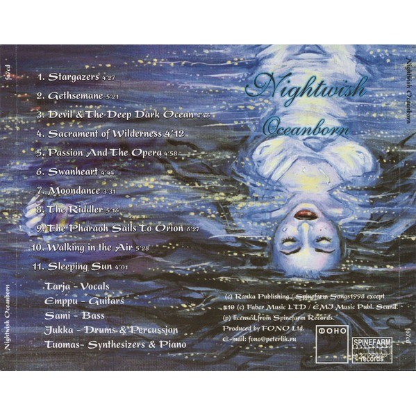 cd nightwish oceanborn