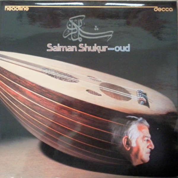 Salman Shukur Oud (le luth arabe)