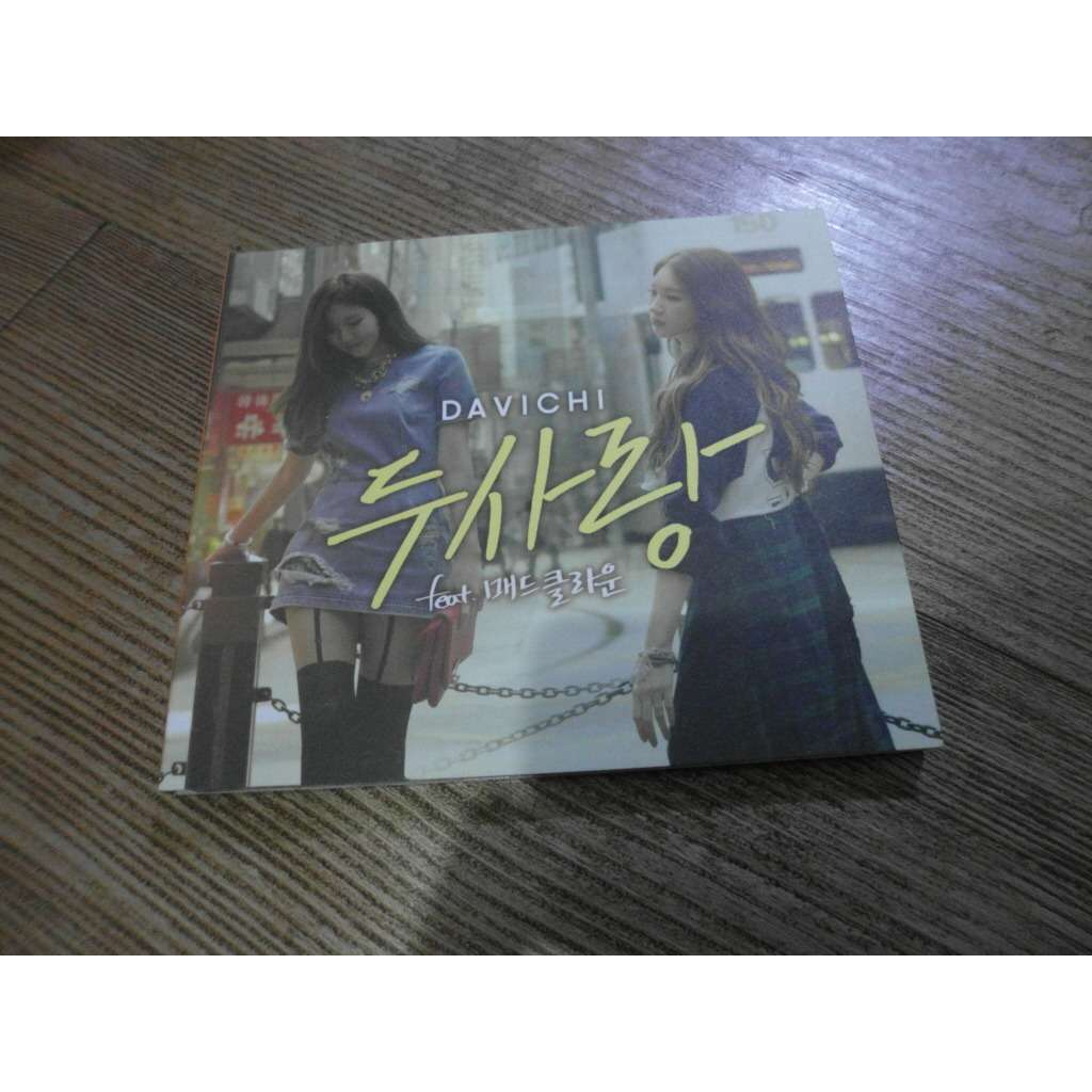Image Result For Two Lovers Feat Mad Clown Davichi
