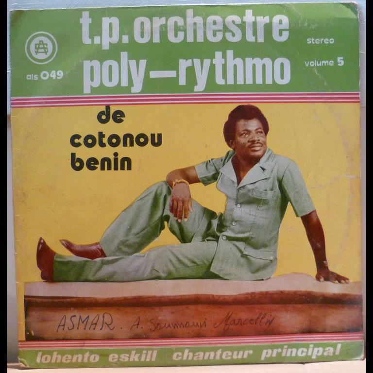 Orchestre Poly Rythmo de Cotonou Volume 5