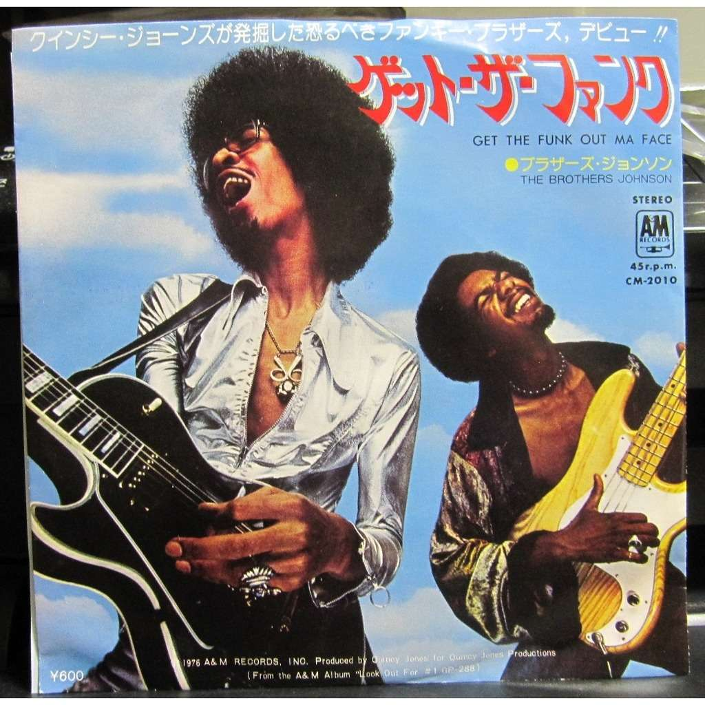 BROTHERS JOHNSON Get The Funk Out Ma Face/I'll Be Good To You