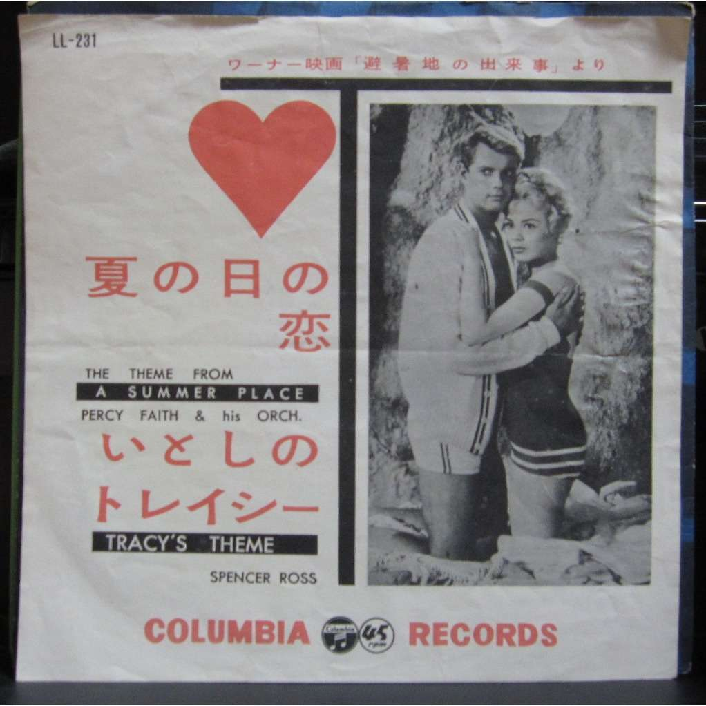 PERCY FAITH & HIS ORCHESTRA/SPENCER ROSS THEME FROM A SUMMER PLACE/TRACY'S THEME