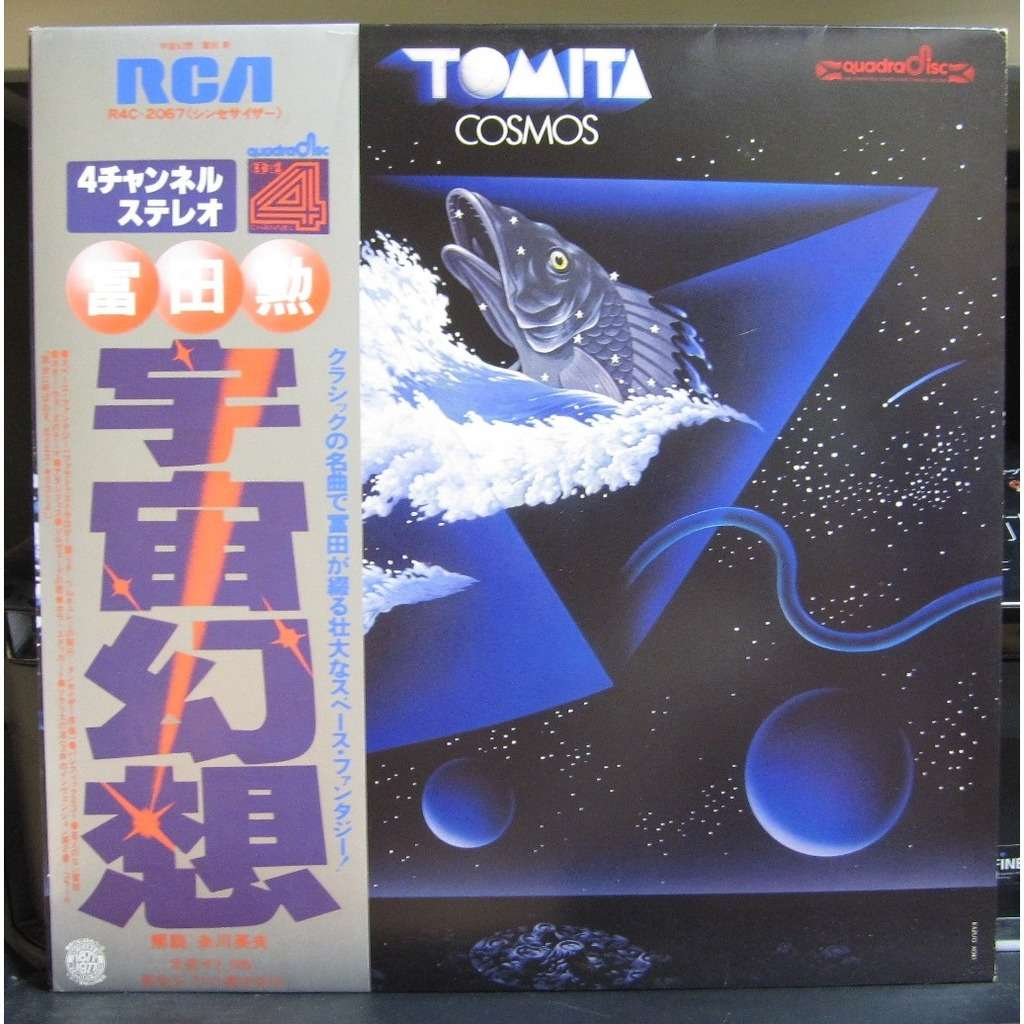Tomita Cosmos -quadraphonic-