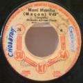ORCHESTRE AFRICAN FIESTA - Moni mambu / 008B - 7inch (SP)