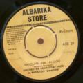 ORCHESTRE ANASSOA JAZZ DE PARAKOU - Fatouma - na - alidou / Bake - 7inch (SP)
