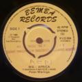 PETER MARINGA - Ma Africa / Rambo - 7inch (SP)