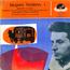 Jacques Verières - Mon pot' le gitan - 45T EP 4 titres