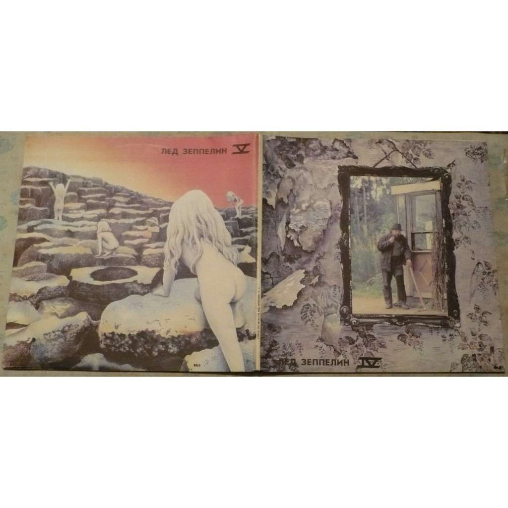 4 Zoso 5 Houses Of The Holy By Led Zeppelin Lp X 2 With