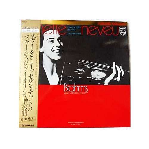 NEVEU GINETTE - HANS SCHMIDT-ISSERSTEDT BRAHMS : VIOLIN CONCERTO OP. 77 - ( very rare mono label audiophile collector's )