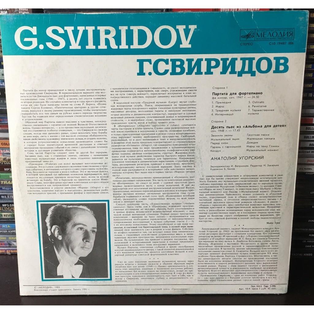 Anatoli Ugorsky, Piano Sviridov Partita in F Minor, Op.1947; Ten Pieces from Children Album