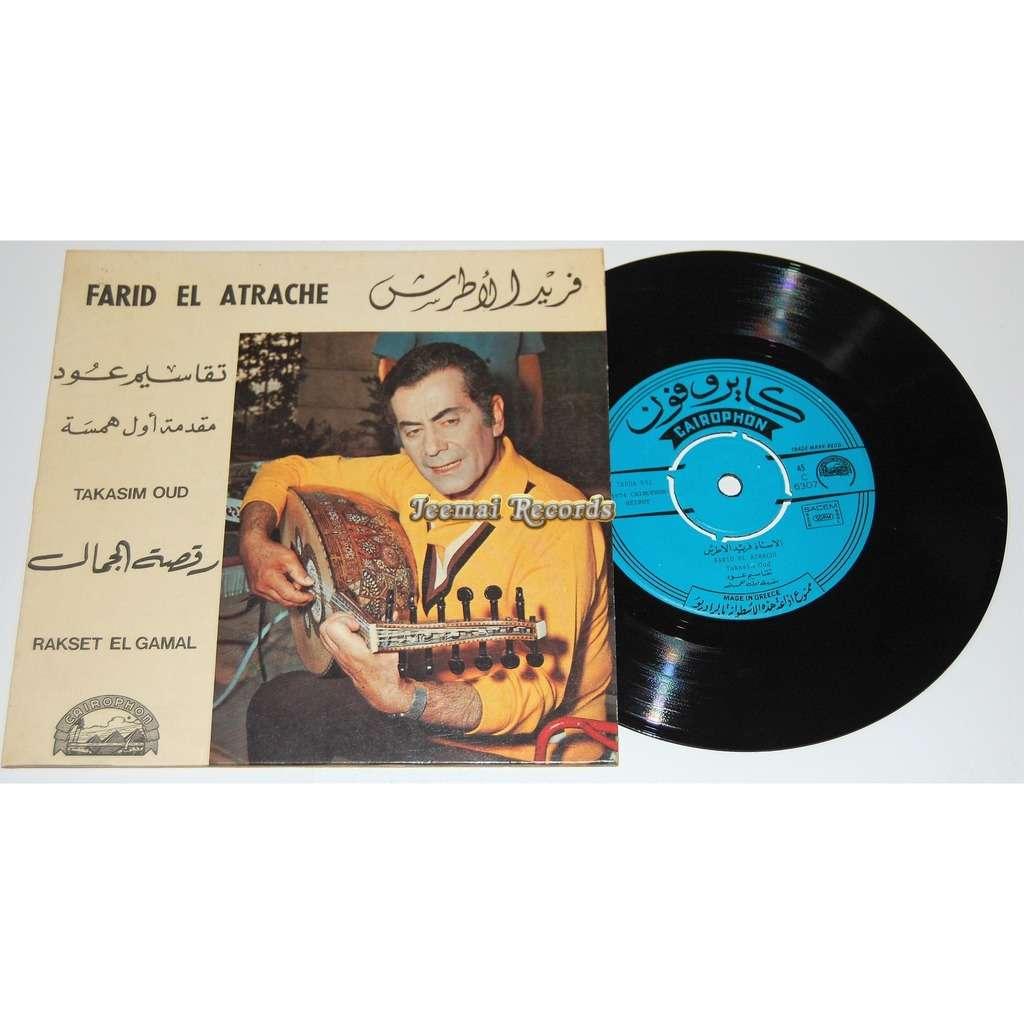 farid el atrache takasim oud / Rakset El Gamal تقاسيم عود - رقصة الجمال