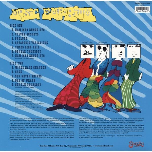 Music Emporium Music Emporium