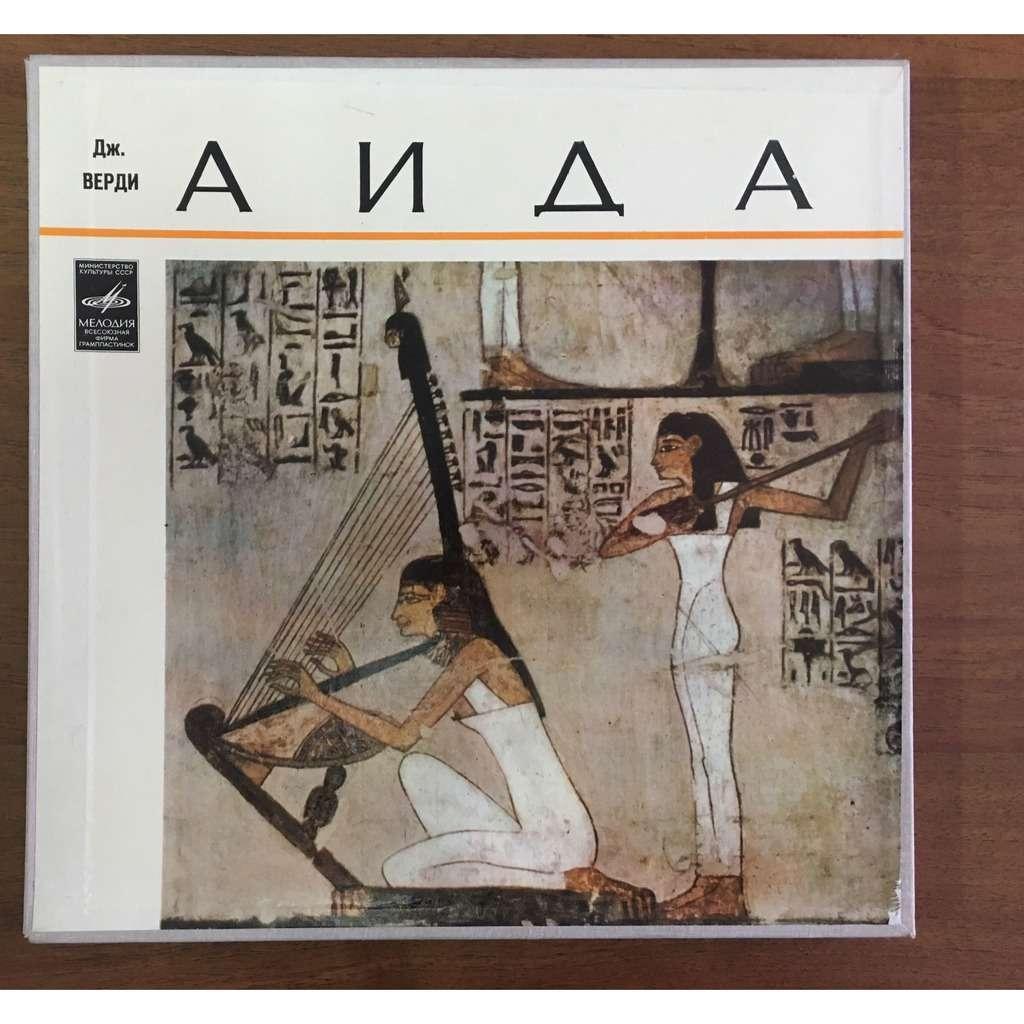 Alexander Melik-Pashayev, Conductor Verdi Aida Opera Mikhailov, Petrov, Nelepp, Davydova 3 LP Box Set