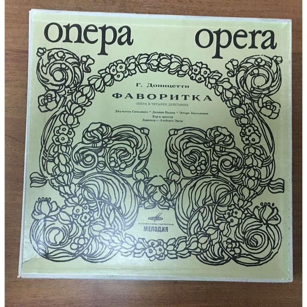 Alberto Erede, Conductor La Favorita Opera Giulietta Simionato, Gianni Poggi, Ettore Bastianini 3 LP Box Set