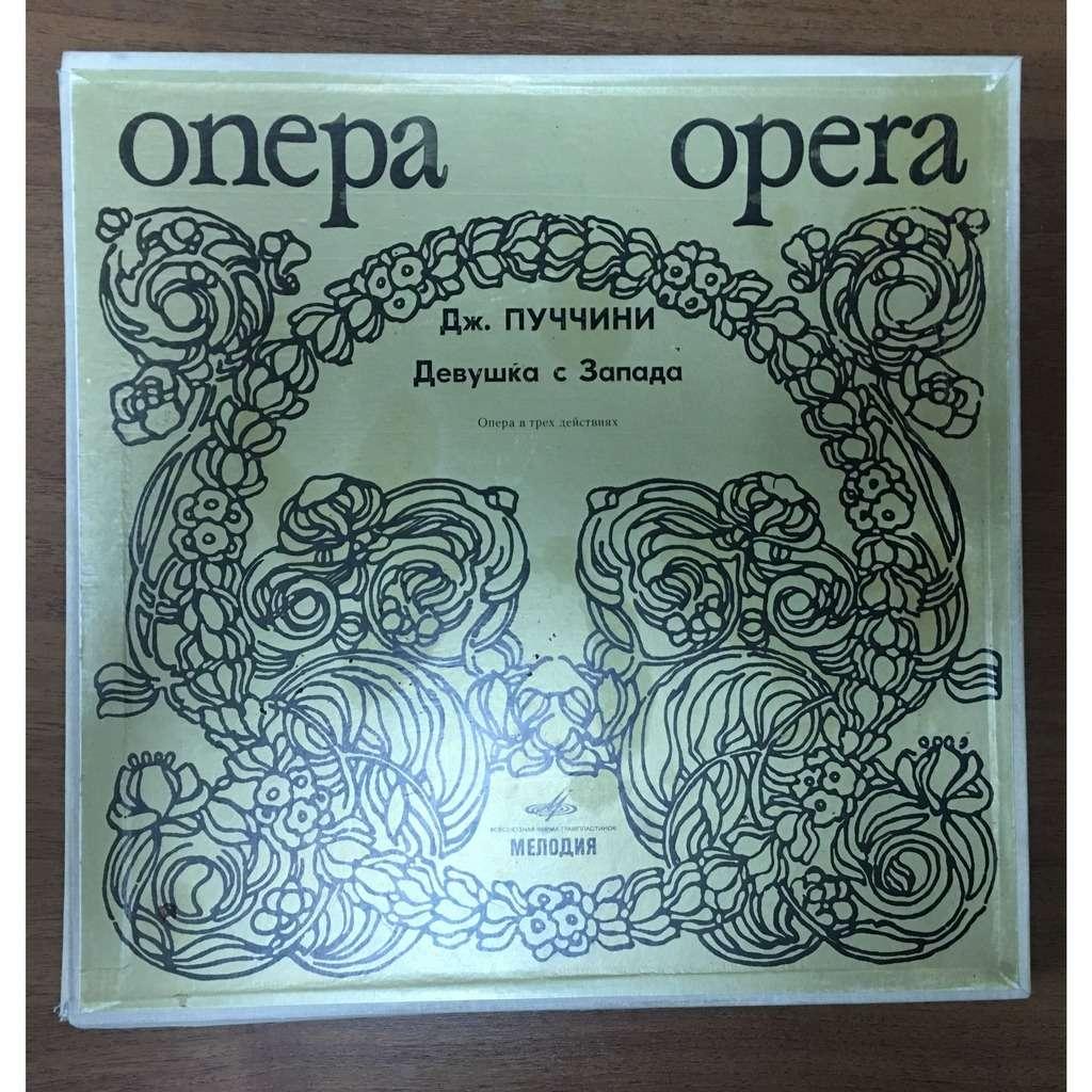 Franco Capuana, Conductor la Fanciulla del West Opera Tebaldi, Monaco, di Palma 3 LP Box Set