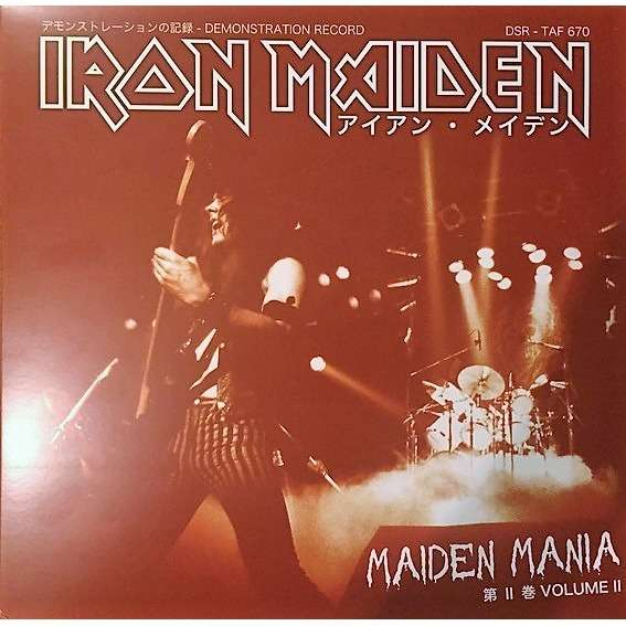 Iron Maiden ‎ Maiden Mania Vol 2 (lp) Ltd Edit Colored Vinyl -Jap